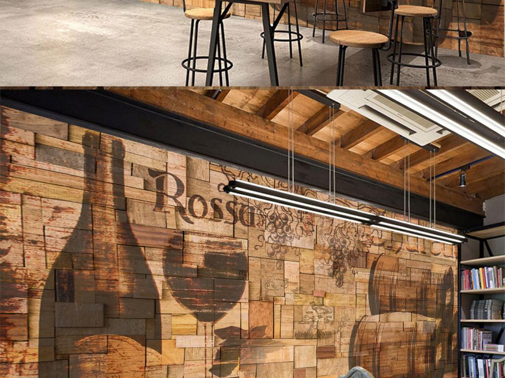 复古欧式酒窖红酒咖啡屋酒吧ktv背景墙