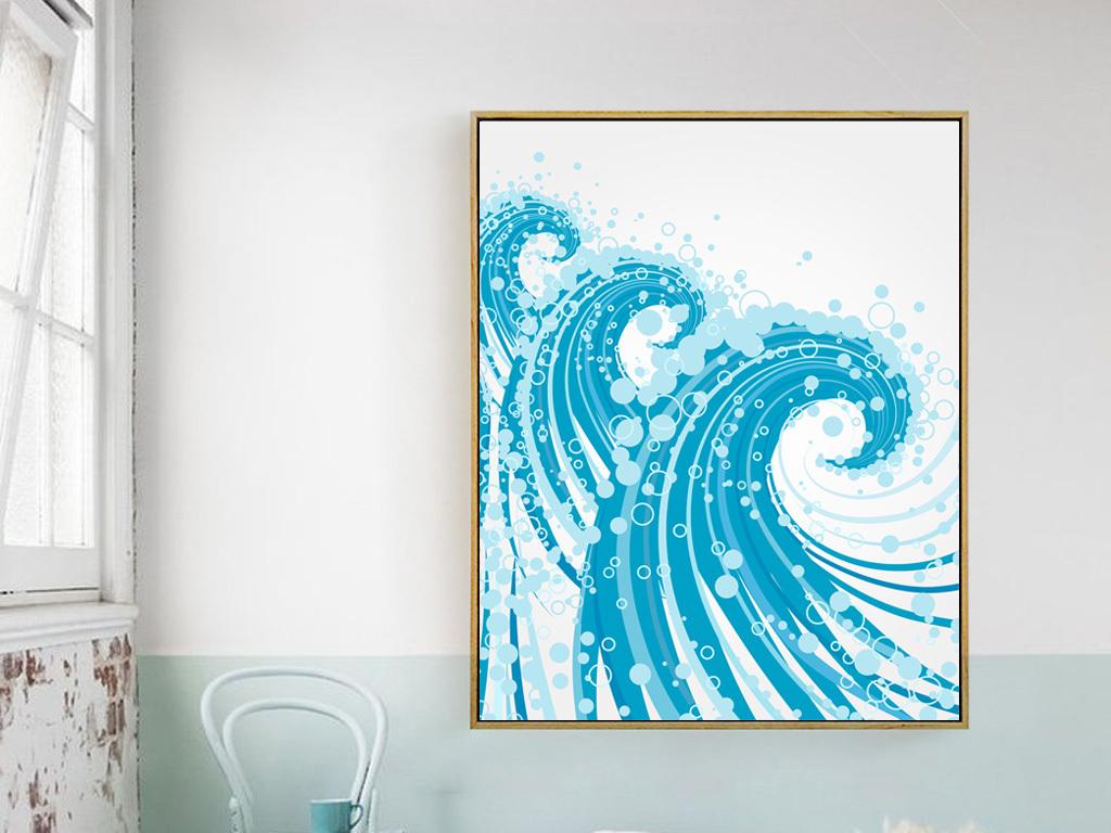 壁画抽象手绘水彩极简现代简约欧美美式简约小清新海洋装饰画