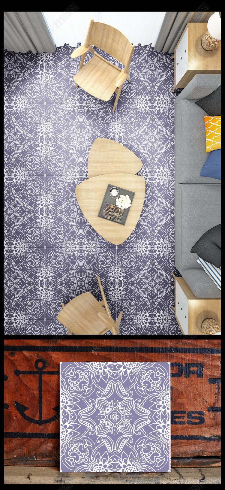紫色现代简约时尚花砖