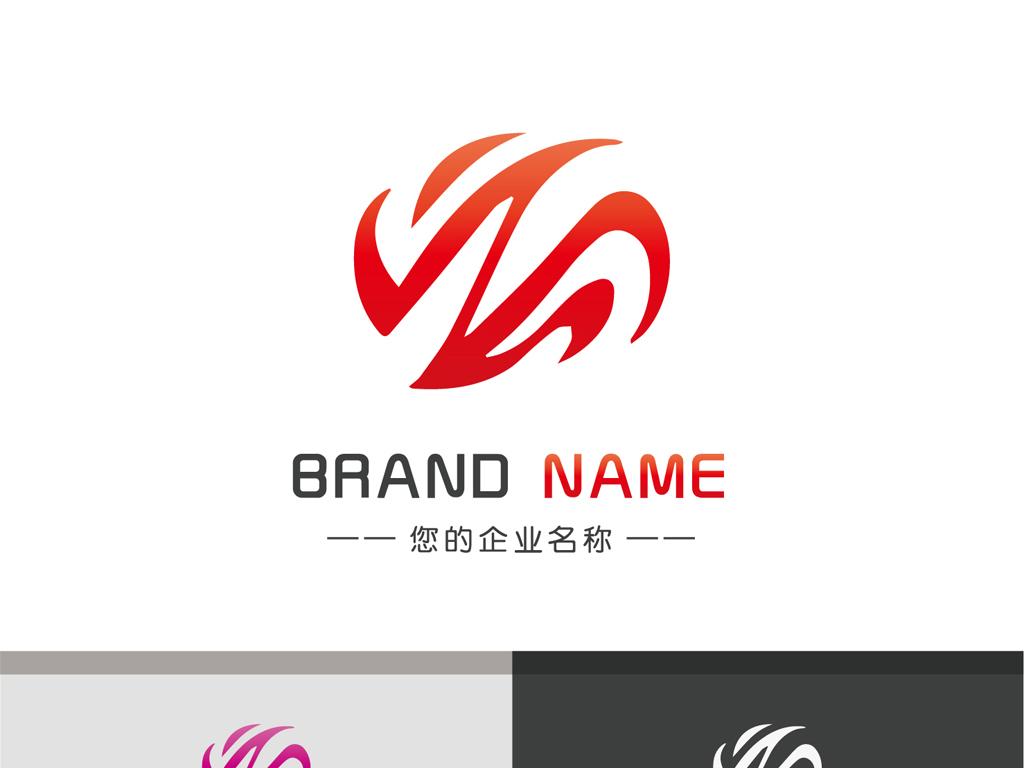 火焰logo创意手绘线条标志设计