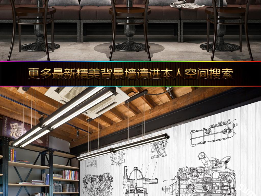 欧式复古创意手绘发动机机械咖啡厅背景墙图片设计_(.