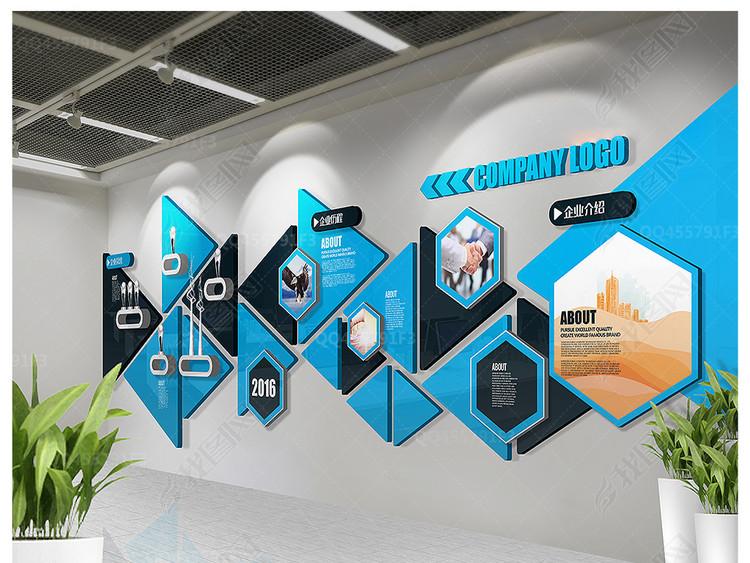 科技企业文化墙