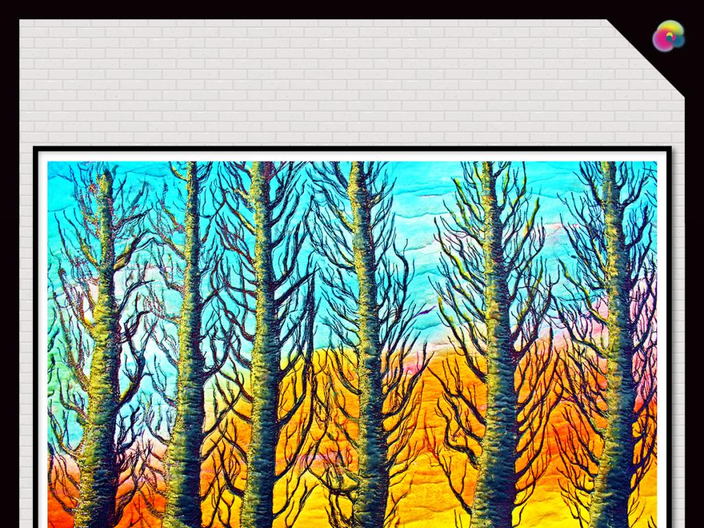 手绘金秋树林油画插画装饰画