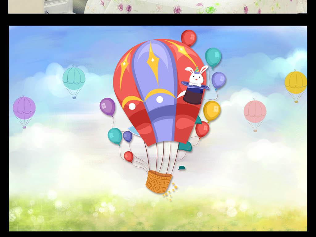 手绘热气球儿童画水彩画背景儿童房彩绘儿童房墙纸儿童房挂画儿童房