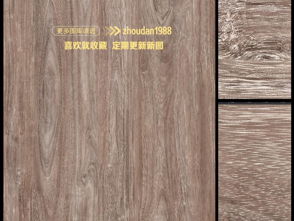 超高清仿古柚木木材源文件
