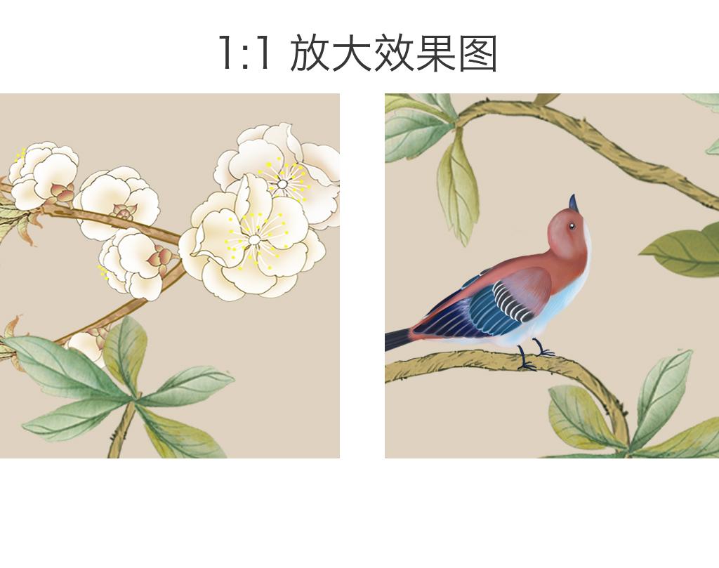 手绘工笔花鸟背景墙壁画装饰