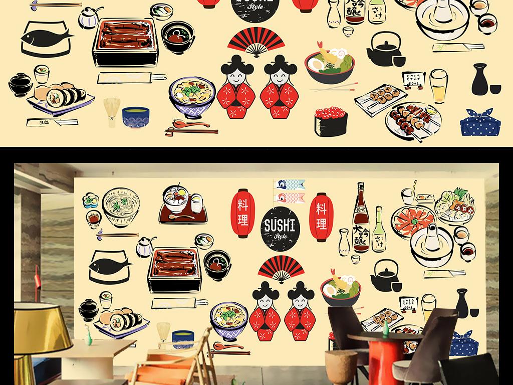 日式餐厅料理店卡通食物