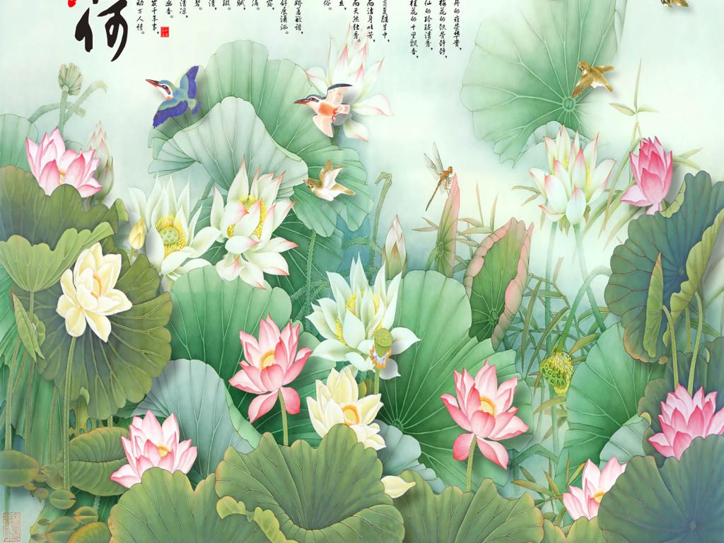 中式荷花韵电视背景墙