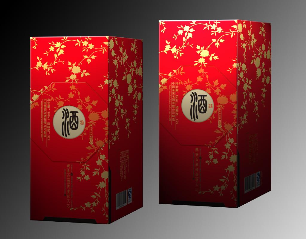 高档白酒包装盒设计