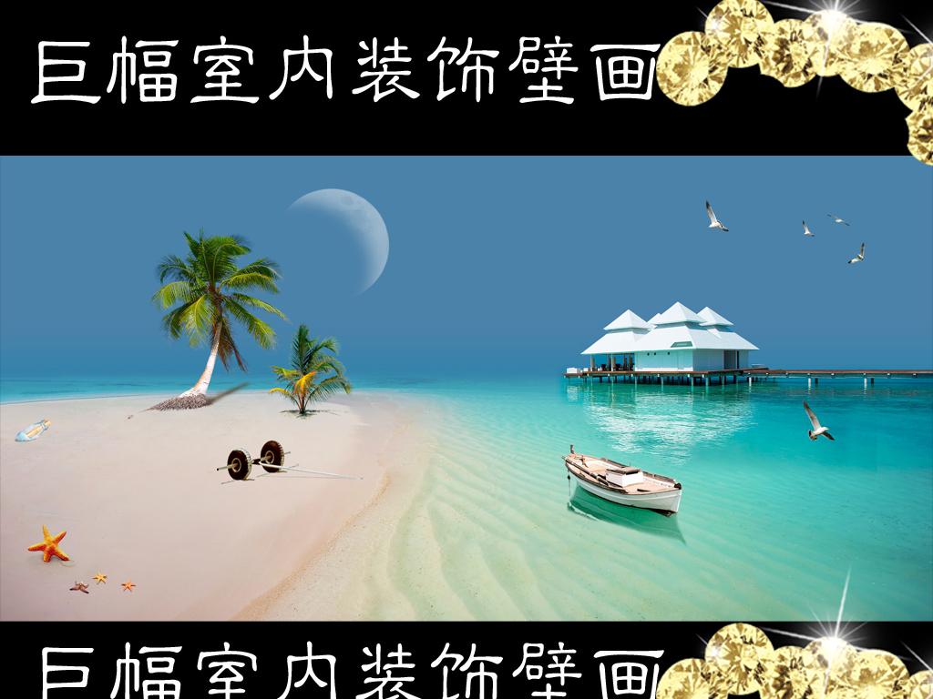 唯美大海沙滩椰子树风景画
