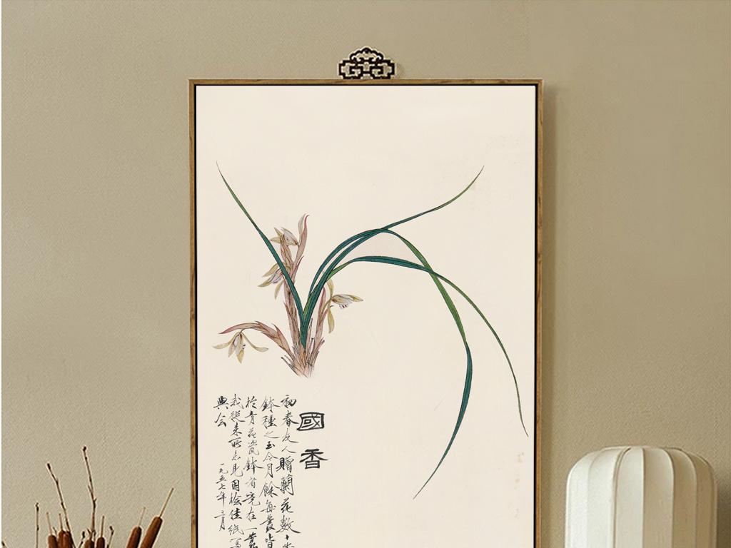 背景墙|装饰画 无框画 中国风无框画 > 手绘工笔兰花水墨中国风无框画