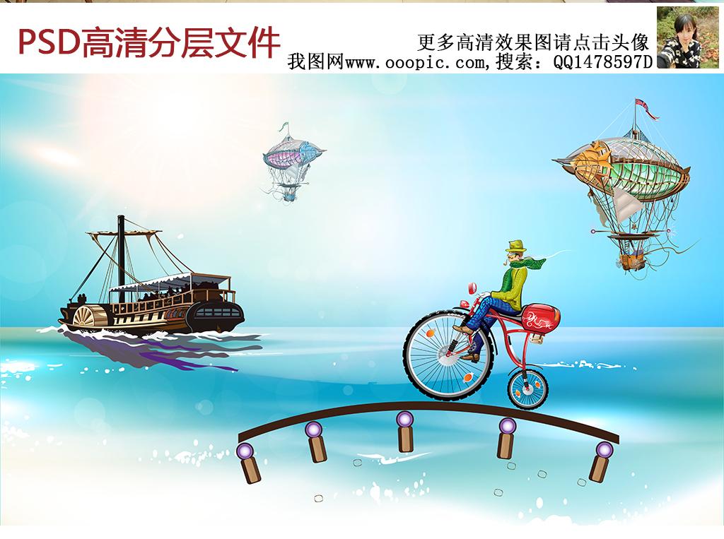 手绘卡通鲸鱼航海时代飞般马戏团背景墙壁画