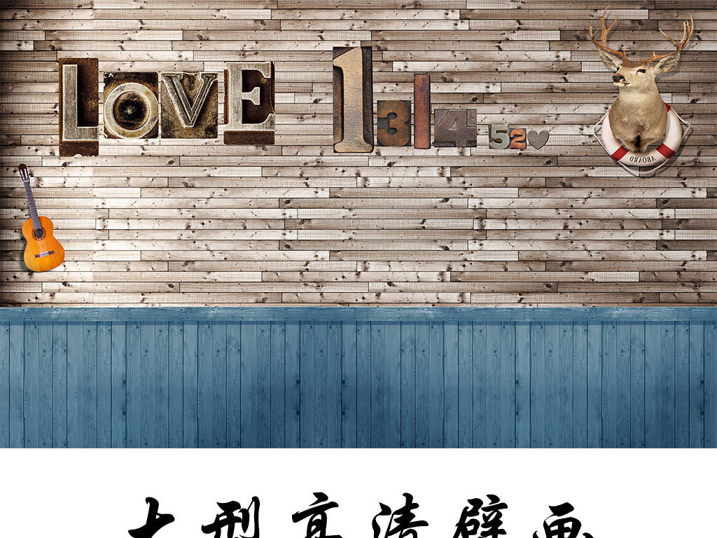 木板复古背景墙