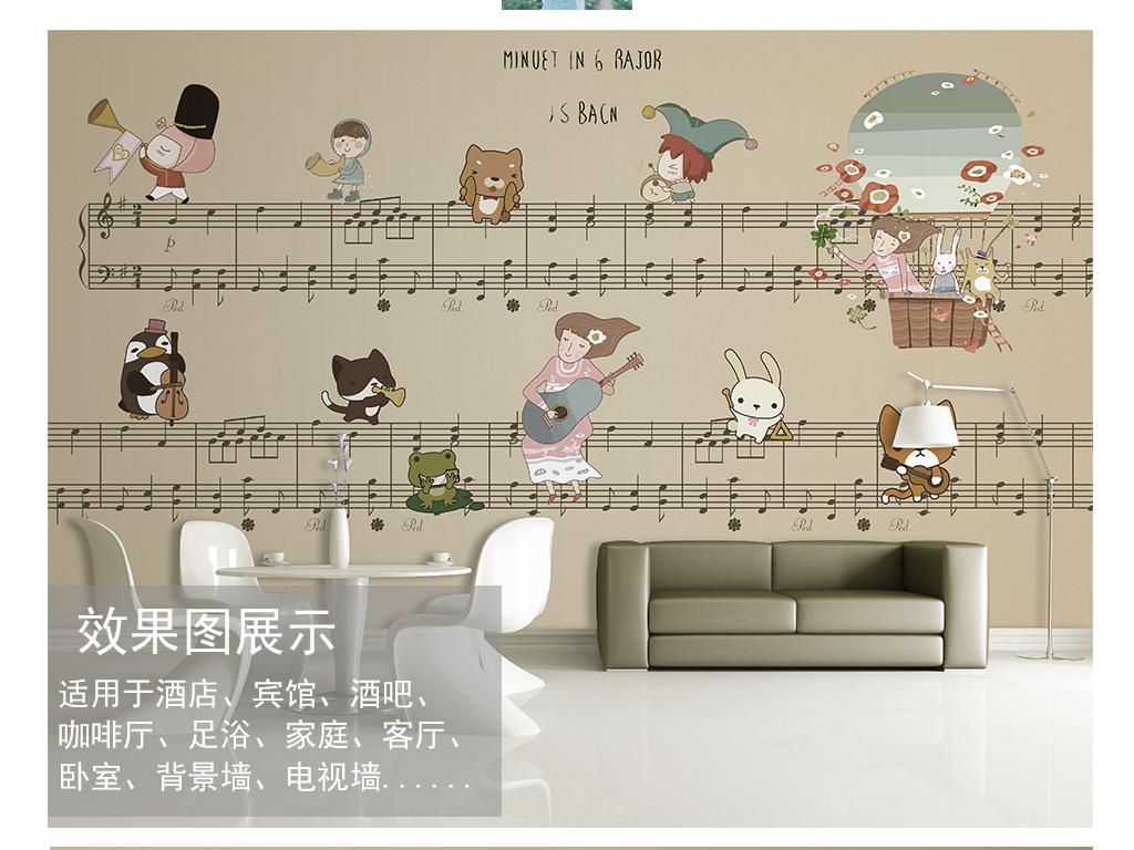 手绘卡通乐谱背景墙装饰画