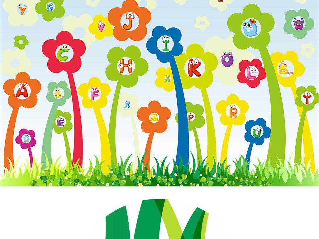 卡通英文字母花朵儿童背景墙图片设计素材_高清psd(17图片