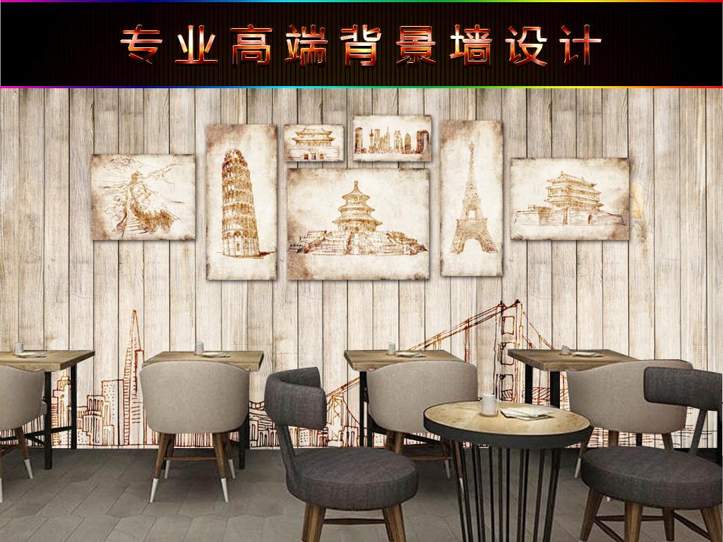 欧式复古木板城市建筑酒吧咖啡店背景墙