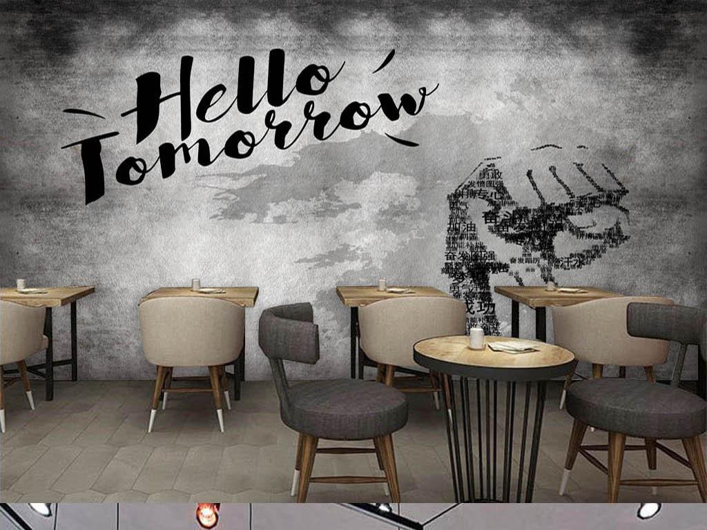 复古水泥墙励志标语酒吧餐厅背景墙