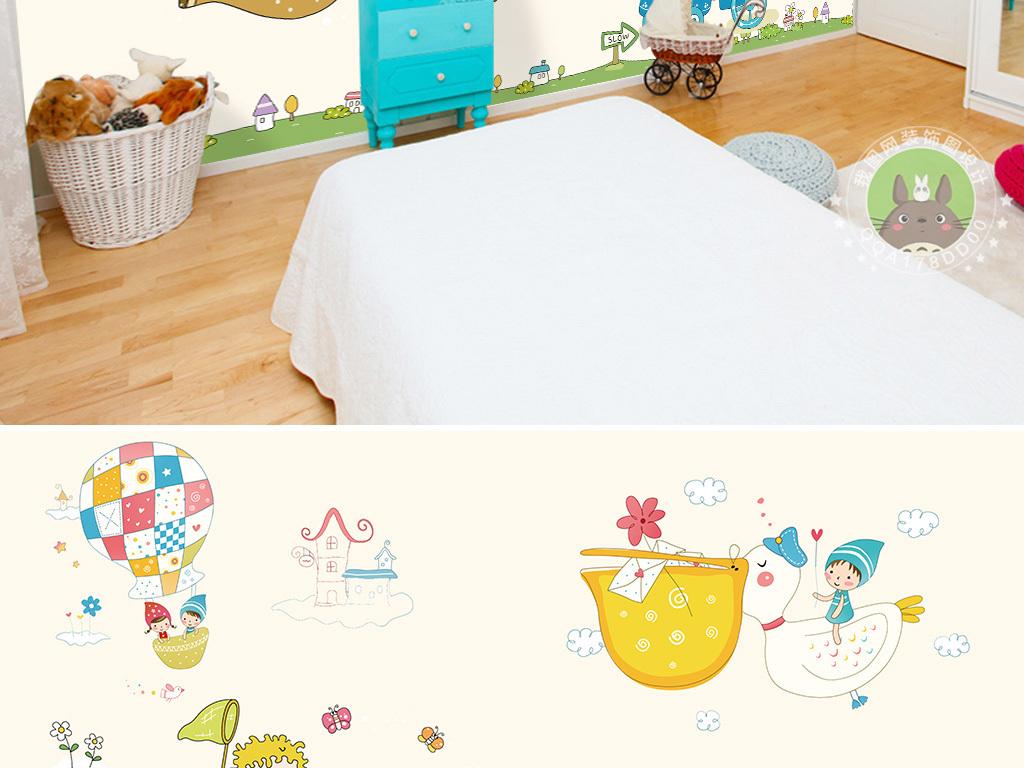 卡通手绘小清新儿童房背景墙