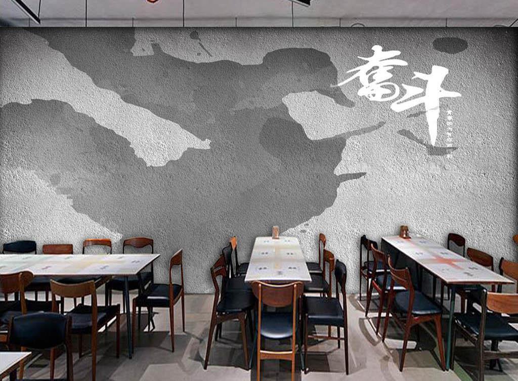 青春奋斗手绘壁画