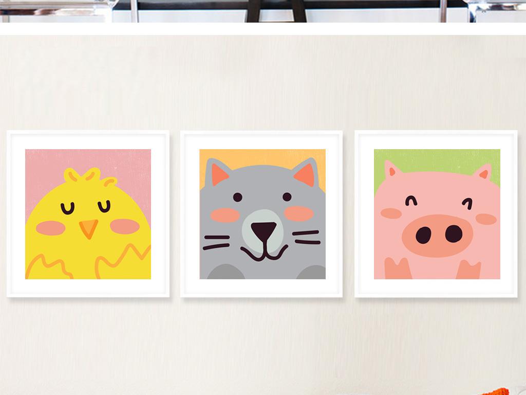 文艺可爱卡通动物沙发儿童房装饰画