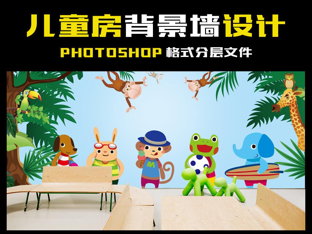 卡通森林动物运动会儿童房背景墙