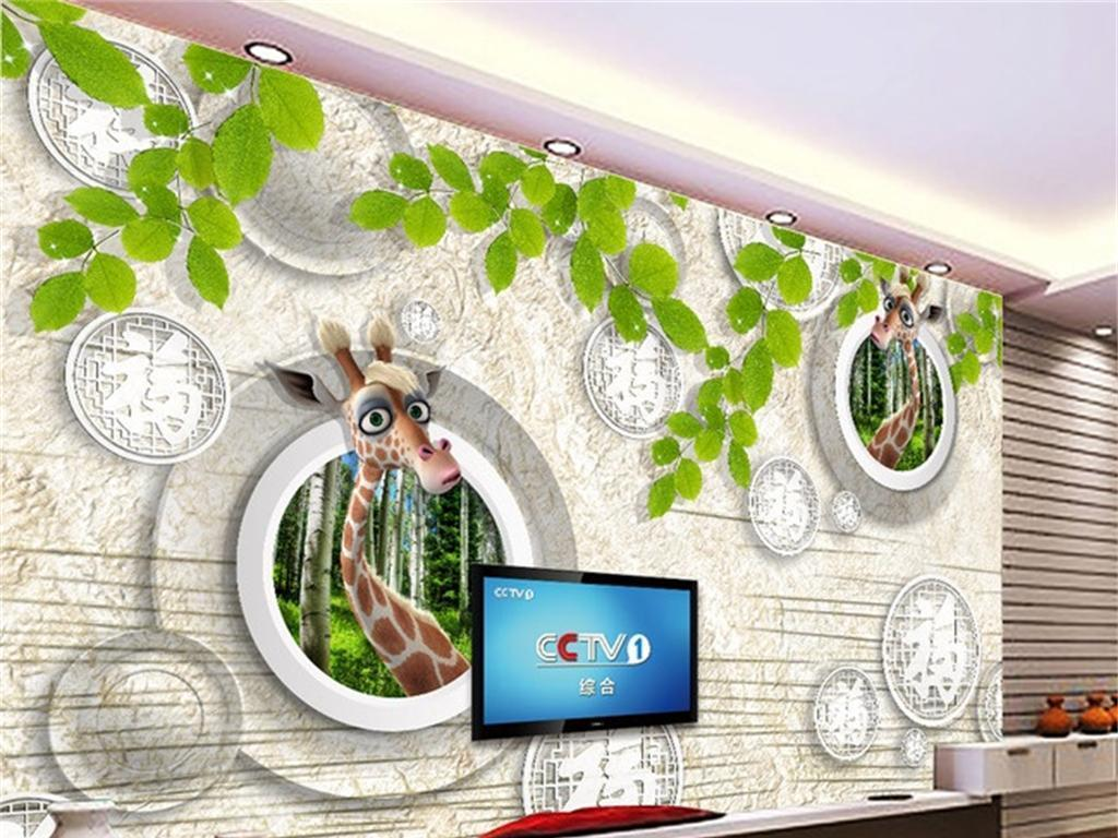 3d壁画儿童房壁纸壁画动物世界