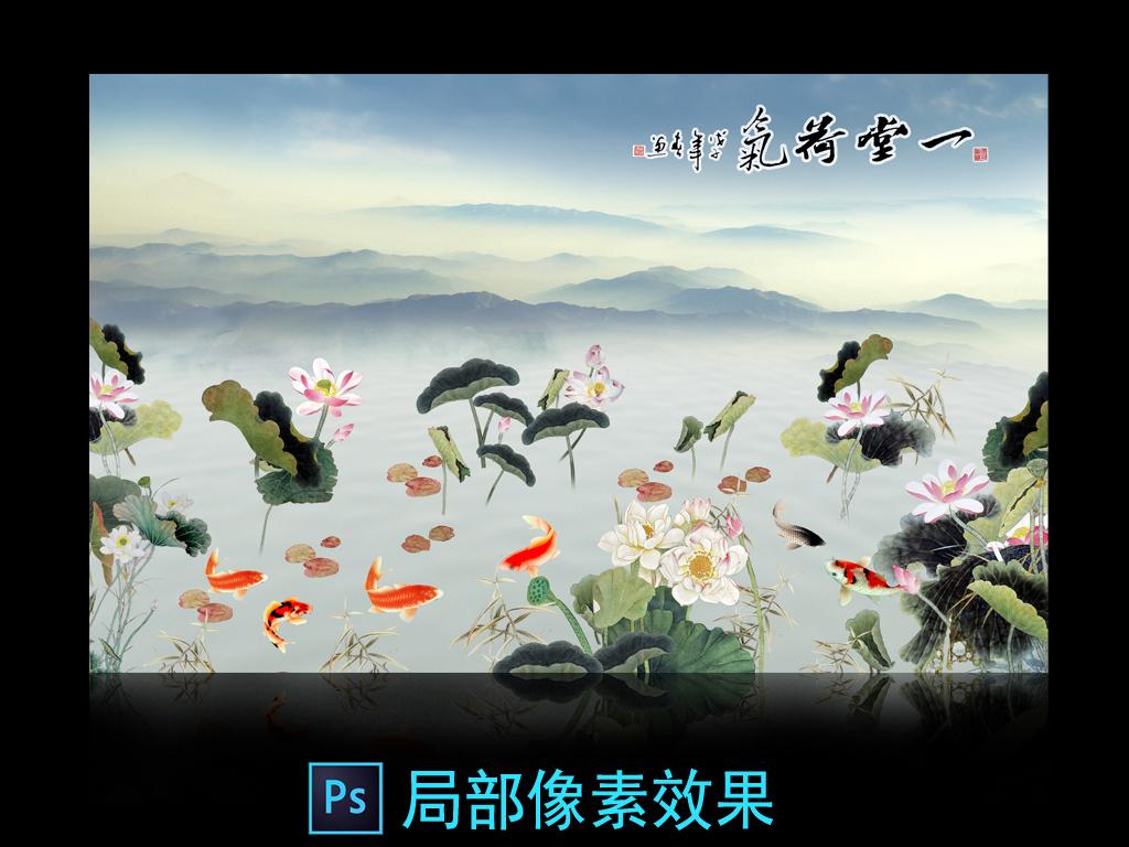 荷塘月色清莲梦幻一堂荷气3d电视背景墙艺术玻璃电视背景墙中式背景墙