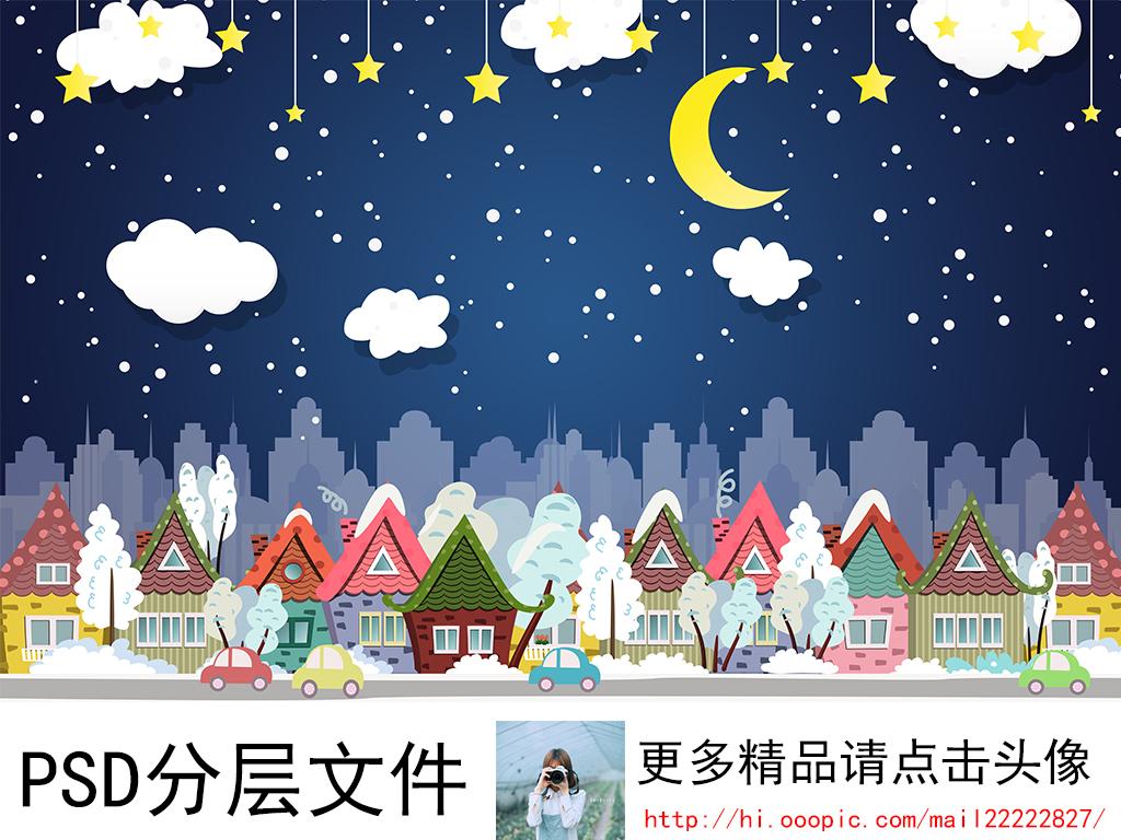 夜空星星月亮飘雪白云雪景房子建筑城市乡村壁画壁纸墙纸