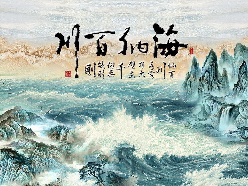 海纳百川大理石纹大气客厅背景墙图片