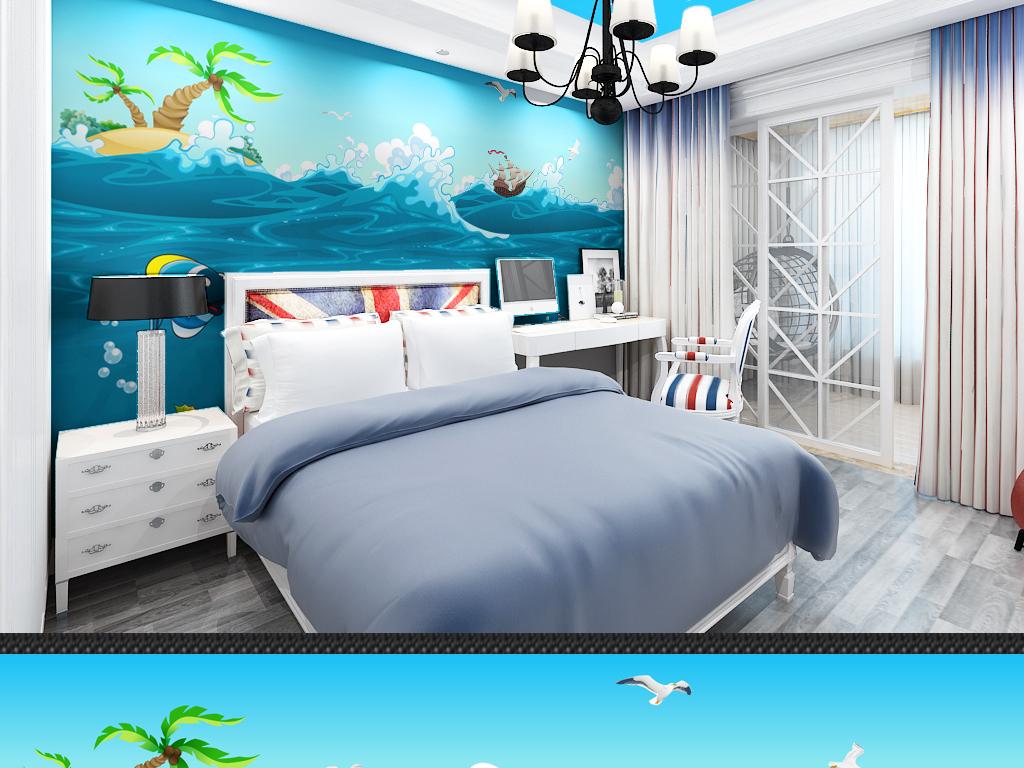 卡通海岛帆船热带鱼儿童房背景墙