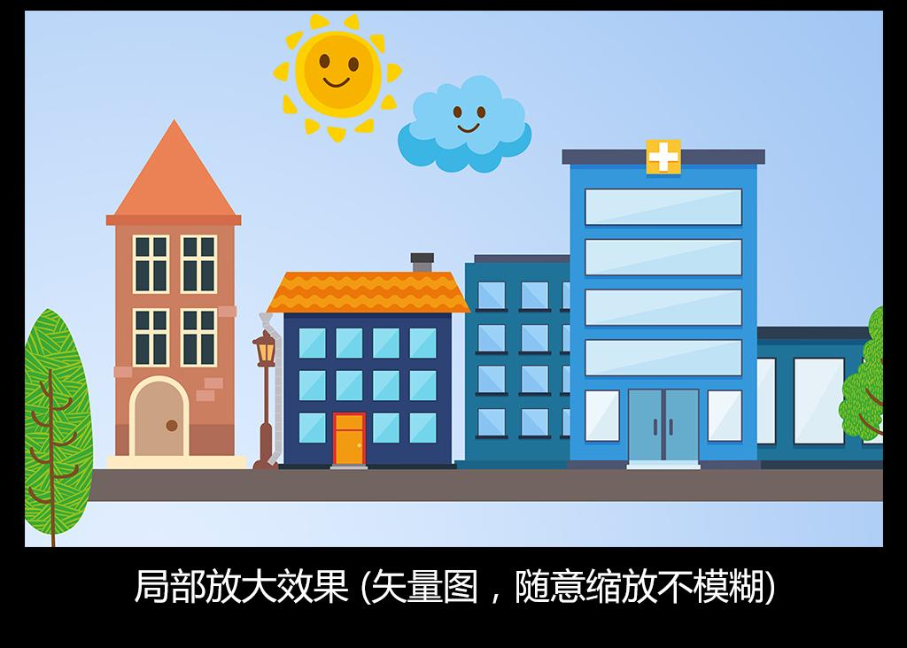 个性手绘房子城市生活儿童房墙纸