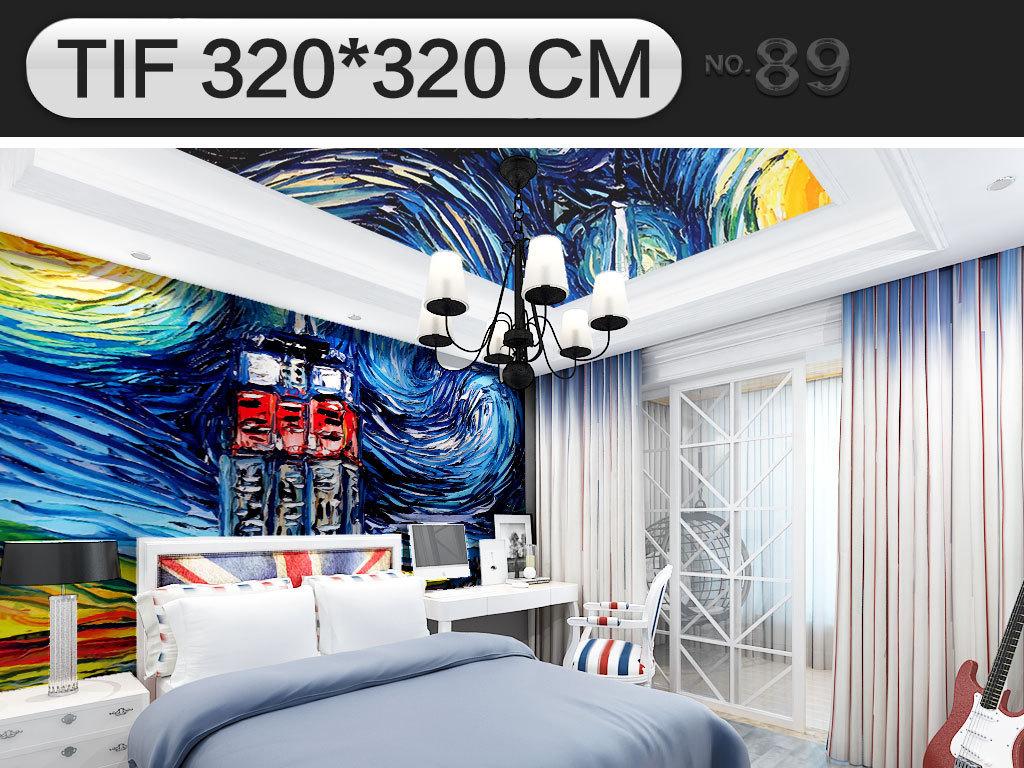 墙幼儿园壁画梵高星空3d电视背景墙艺术玻璃电视背景