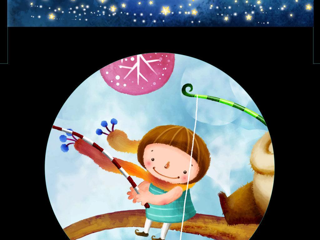 背景墙 装饰画 全屋背景墙 主题空间 > 儿童房壁纸墙纸钓星星月亮  版