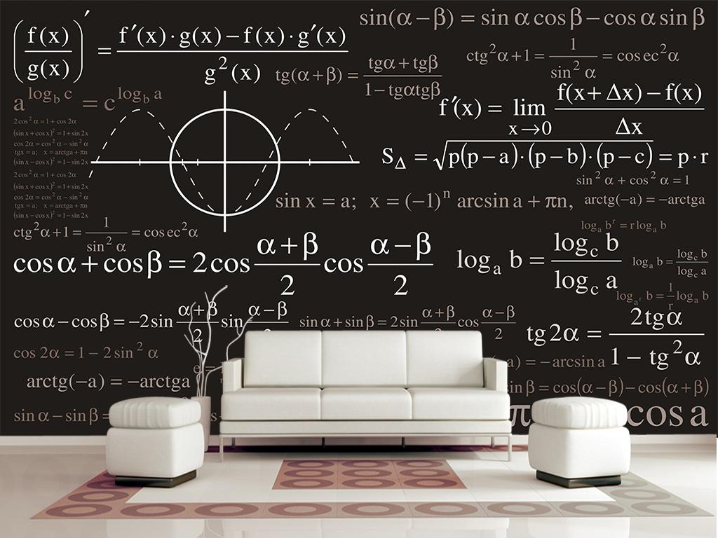 报欧式简约墙纸壁纸壁画粉笔字数学公式图公式素材化学公式员工公式栏图片