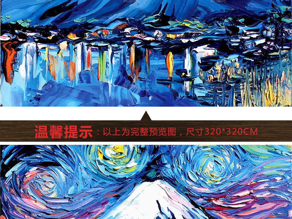 日本富士山梵高艺术星夜no123
