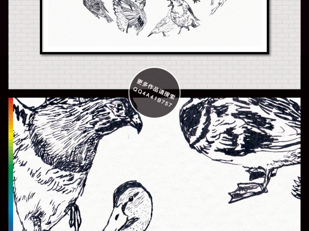 高清水彩画手绘花鸟高清壁画插画装饰画