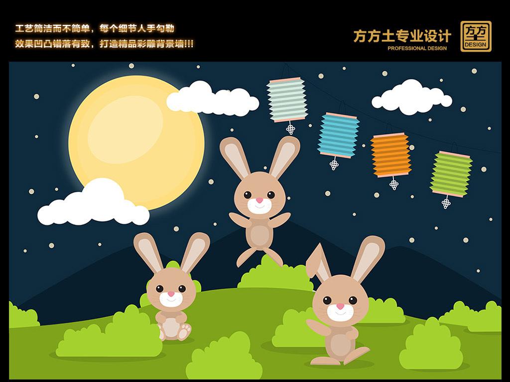 童话可爱儿童房卡通高清手绘日式漫画风格中秋日式风格日式菜单