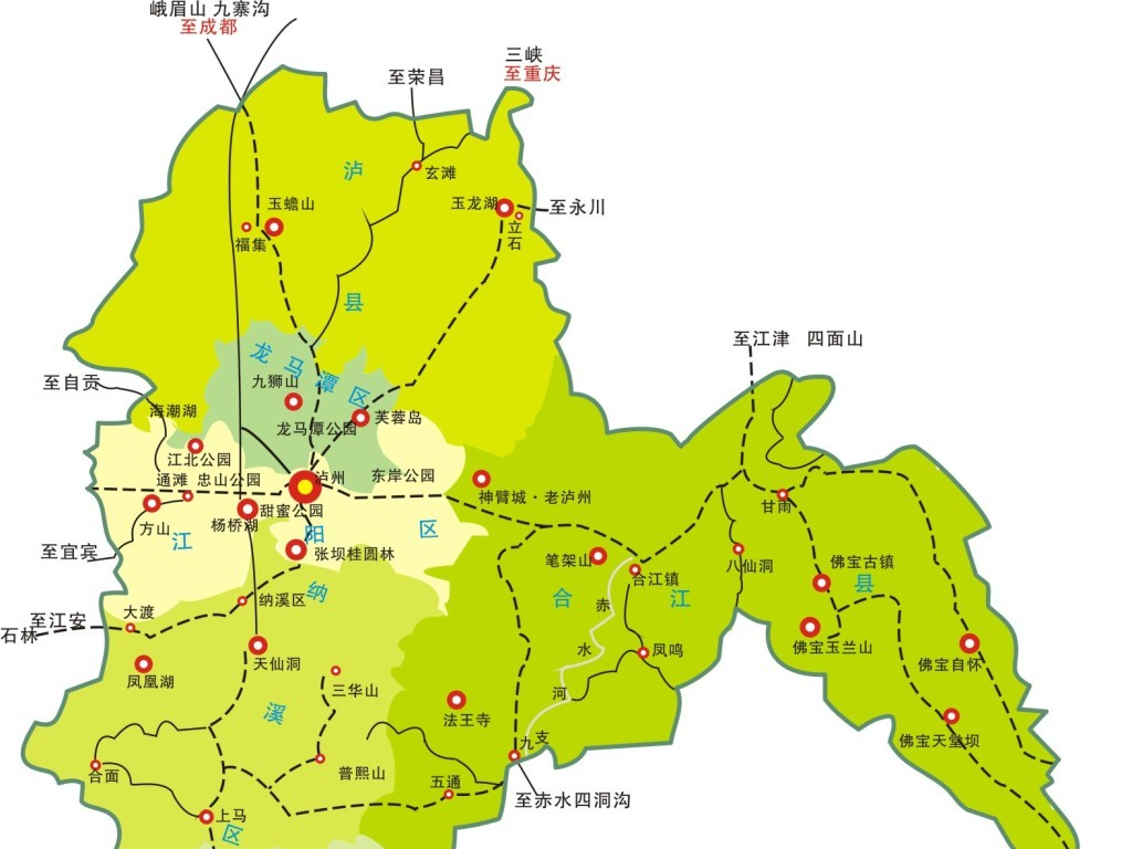 古蔺县合江县四县三区中国地图世界地图矢量世界地图中华人民共和国