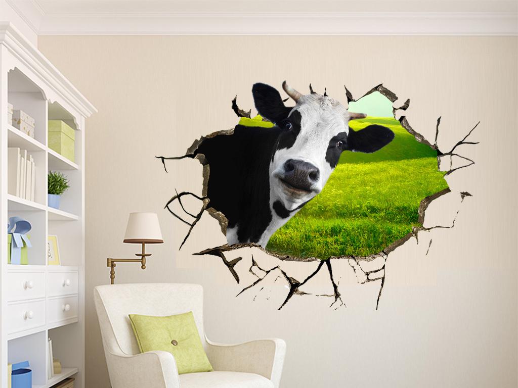 牛3d墙贴墙画奶牛破墙