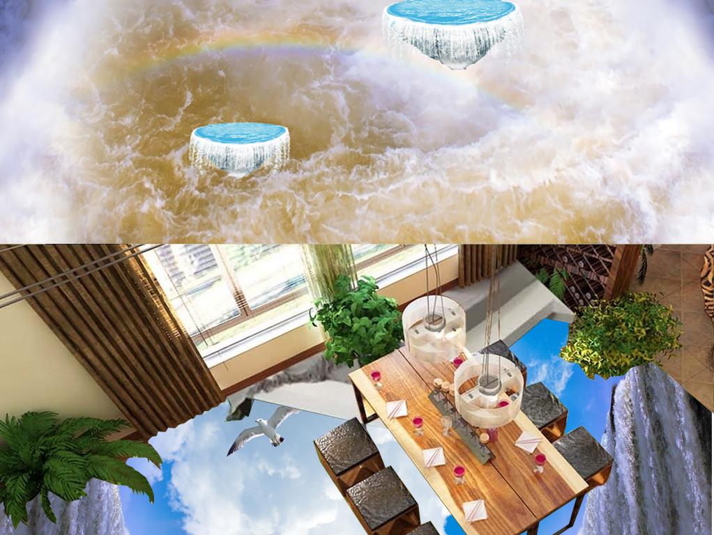 天空悬浮小岛瀑布浴池厨房走道3d地板
