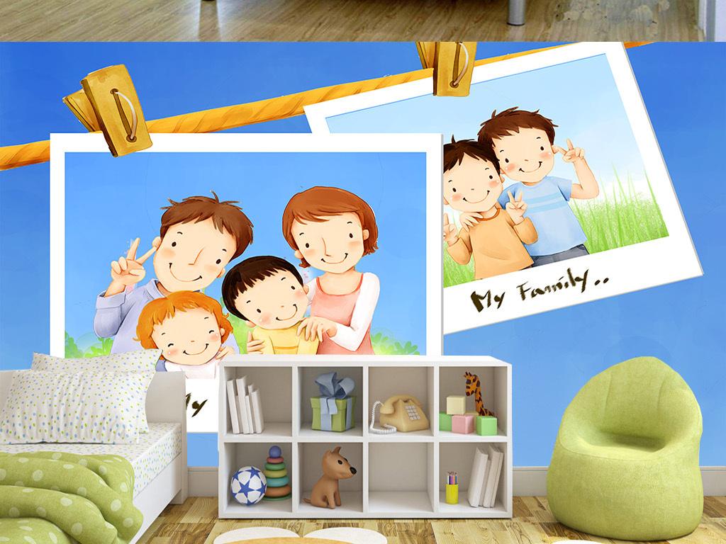 手绘卡通我温馨的家儿童房间背景墙
