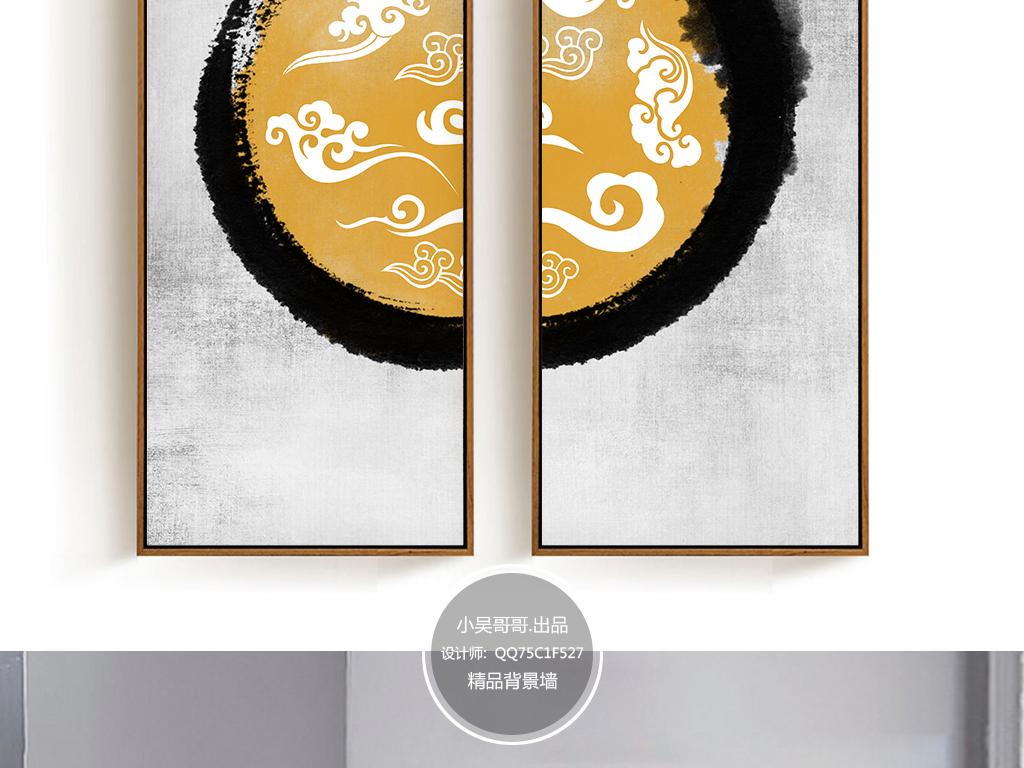 新中式水墨笔触祥云花纹装饰画无框画