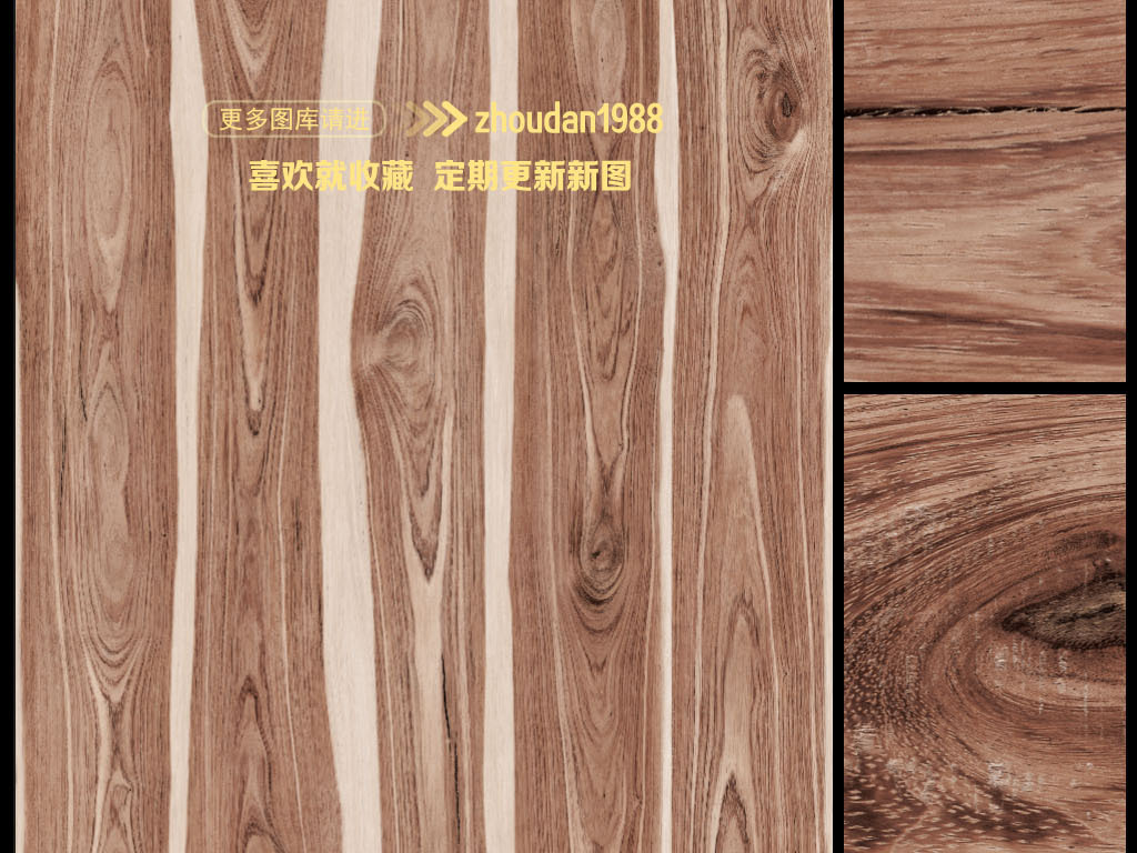 我图网提供精品流行高清红豆杉白边地板木纹素材下载,作品模板源文件可以编辑替换,设计作品简介: 高清红豆杉白边地板木纹 位图, CMYK格式高清大图,使用软件为 Photoshop CS3(.tif不分层) 复古老木头