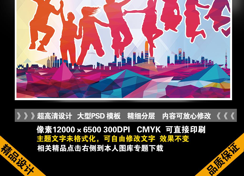 新社团招新活动宣传展板海报板报x展架展架开学季大学标志大学展板