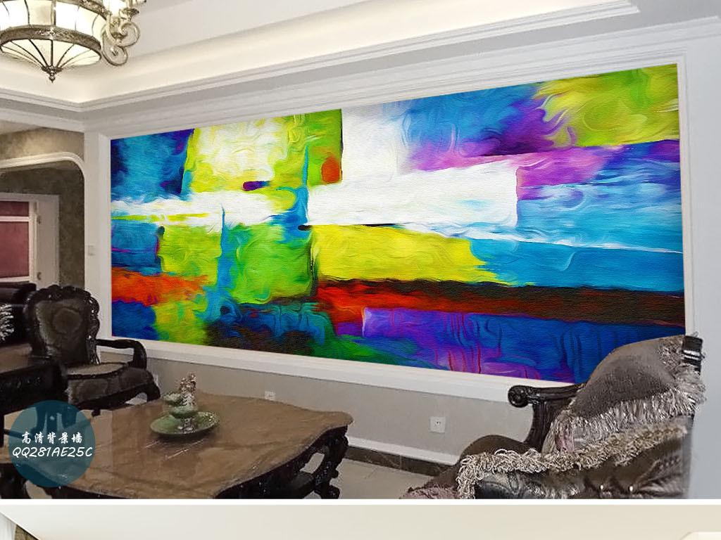 色块撞色拼色混色欧式最新抽象主义背景墙画