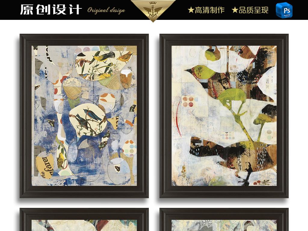 抽象花鸟复古油画