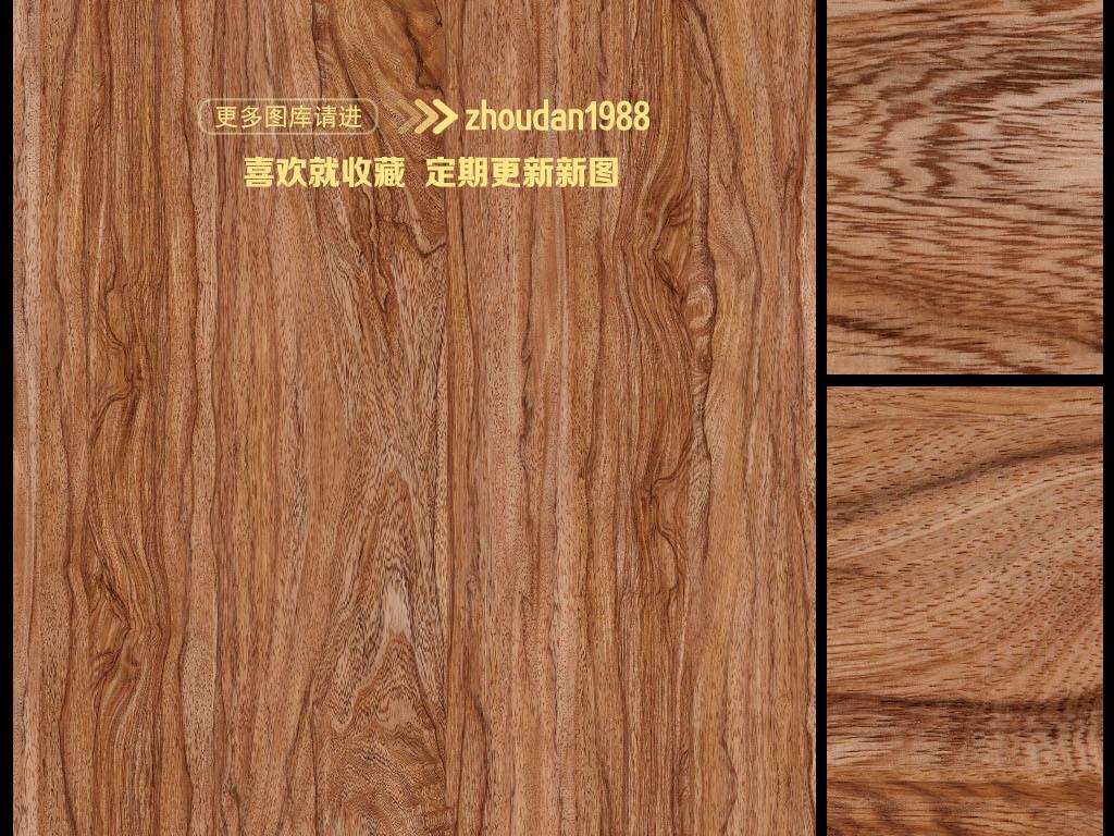 背景墙|装饰画 大理石贴图|木材贴图 木纹贴图 > 高清个性榆木家具