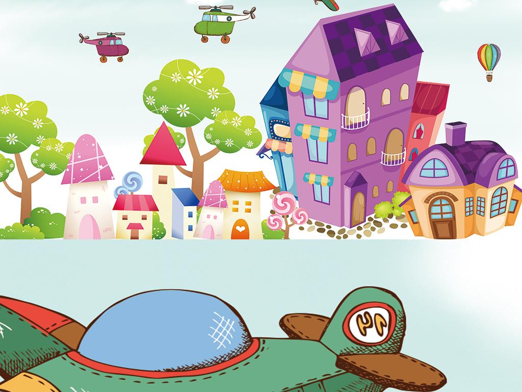 流行手绘清新卡通城镇飞机儿童房电视背景墙素材下载