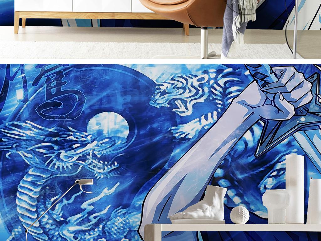蓝色梦幻唯美手绘动漫人物形象网吧背景墙