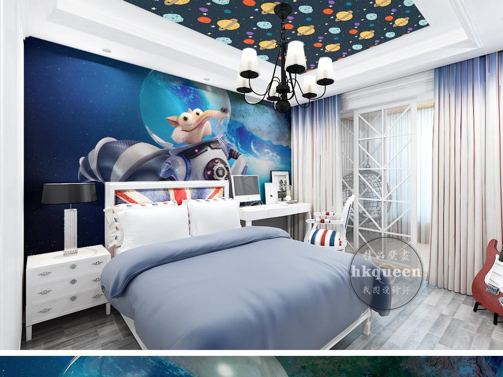 蓝色宇宙星空冰河世纪松树栗子儿童房背景墙图片